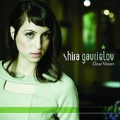 Shira Gavrielov